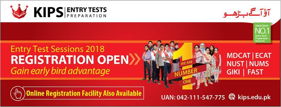 KIPS Entry Test Preparation MDCAT, ECAT, NUST, NUMS, GIKI